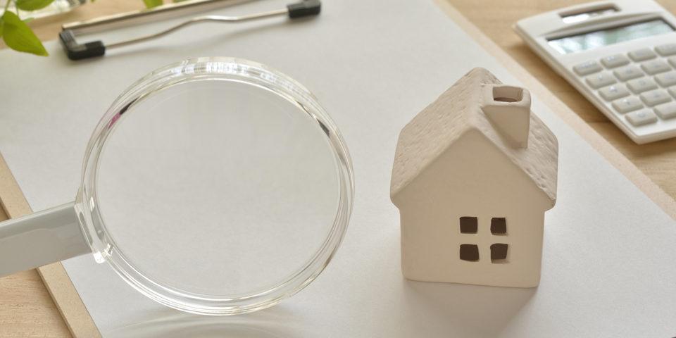 recherches immobilières