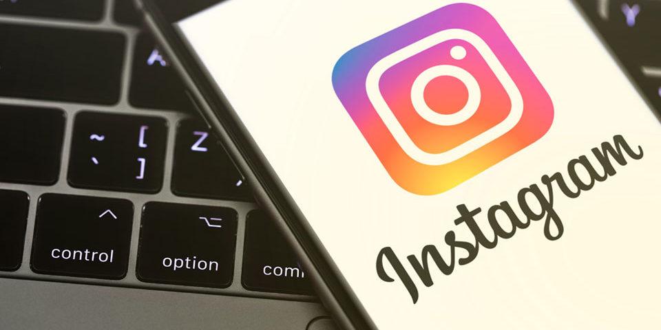 Marketing sur Instagram